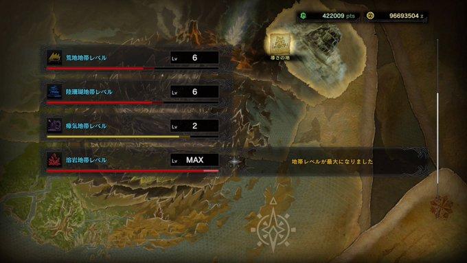 【MHW】【疑問】金銀の歴戦でたらしいけど素材は別なのが追加なん?
